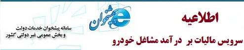 maliat-logo
