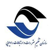 sazman tanzim_moghararat