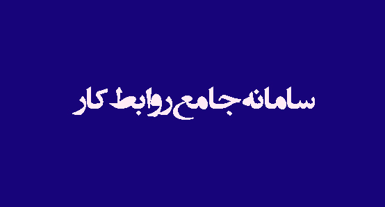 epishkhanir