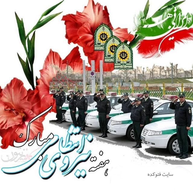 ناجا حافظ امنیت , آسایش و آرامش مردم است